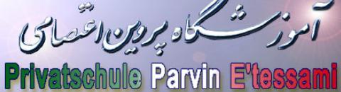Amouzeshgah e Parvin E´tesami